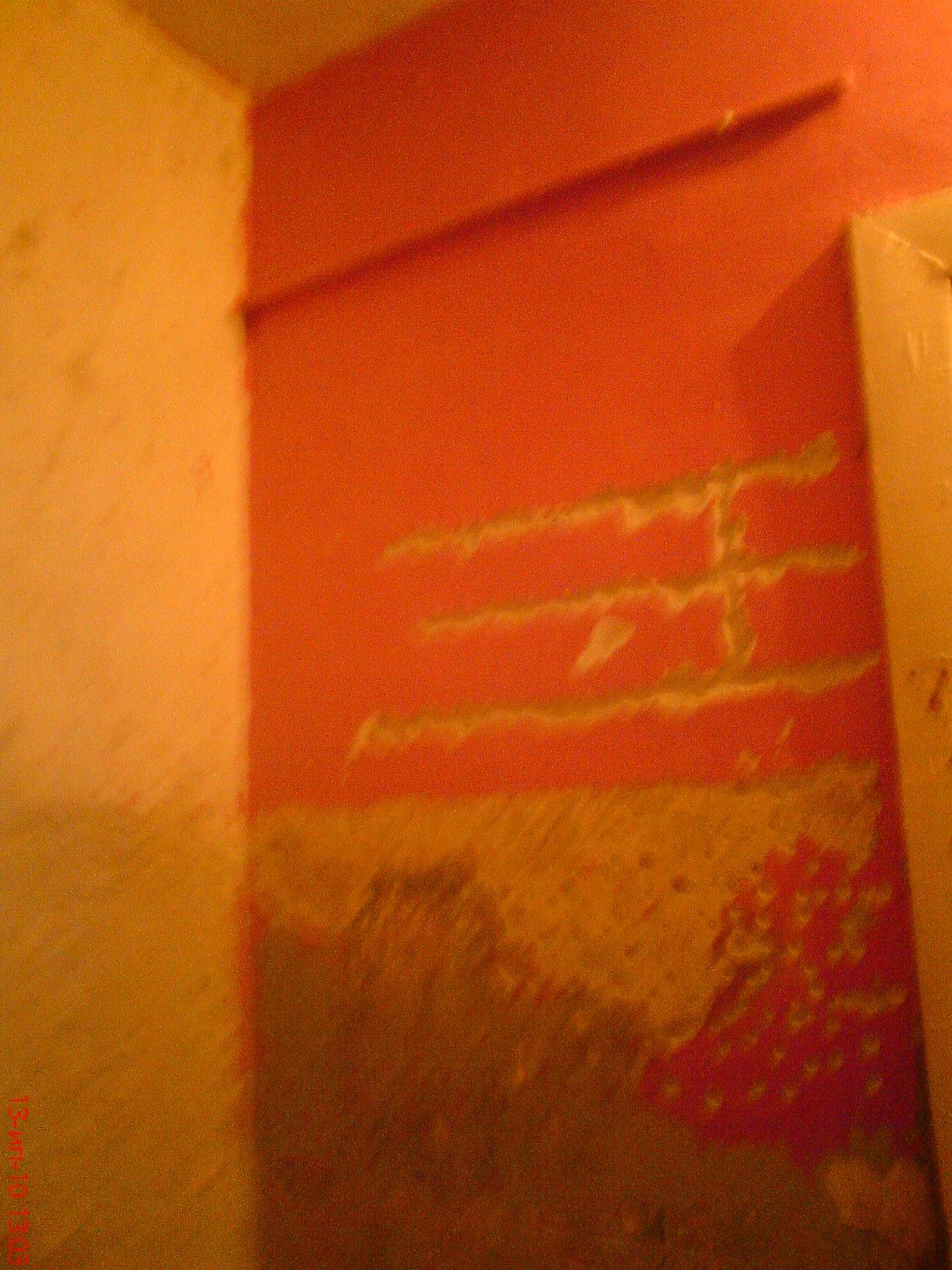 Как снять масляную краску со стены видео