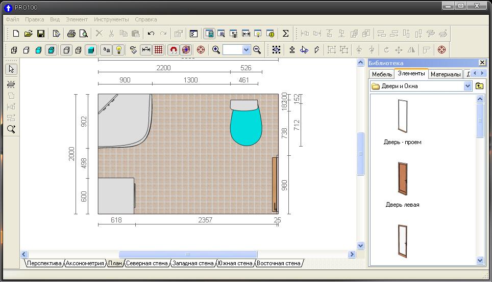Скачать программу для проектирования потолков