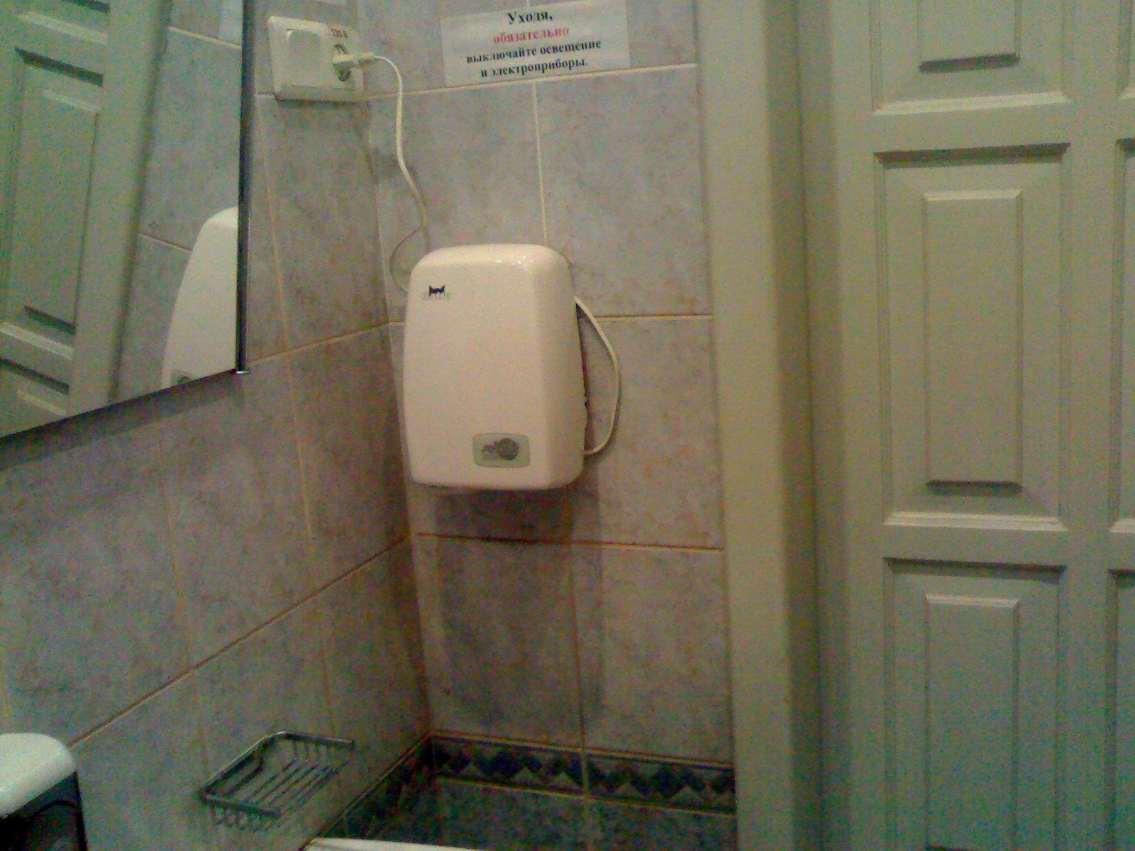Фото женщини в туалете 26 фотография